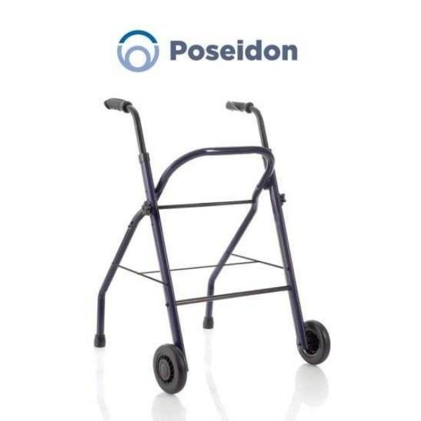 Rolator pentru mers RP675 Poseidon